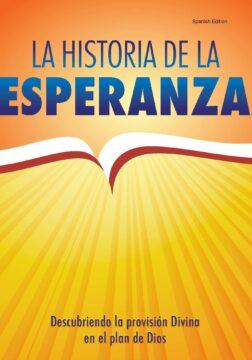 Tsoh Cover Esperanza