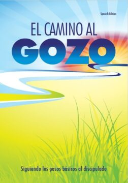 Twtj Spanish Cover