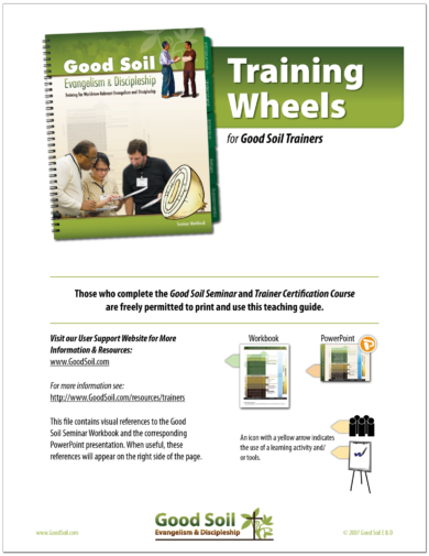GSED-TrainingWheels2013