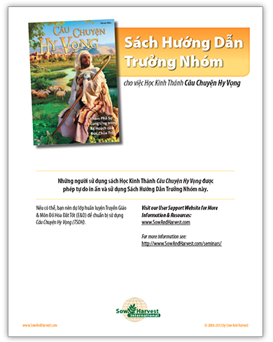Leaders Guide For Vietnam Image