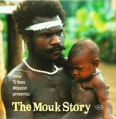 mouk story dvd