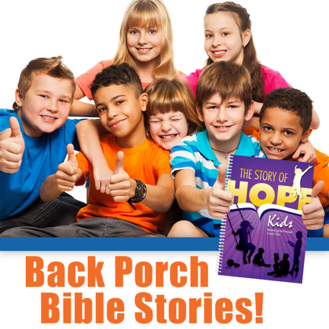 Back Porch Facebook Ad