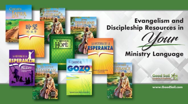 Ministry Language Flyer