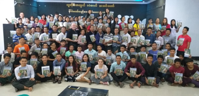 Myanmar Dec Article