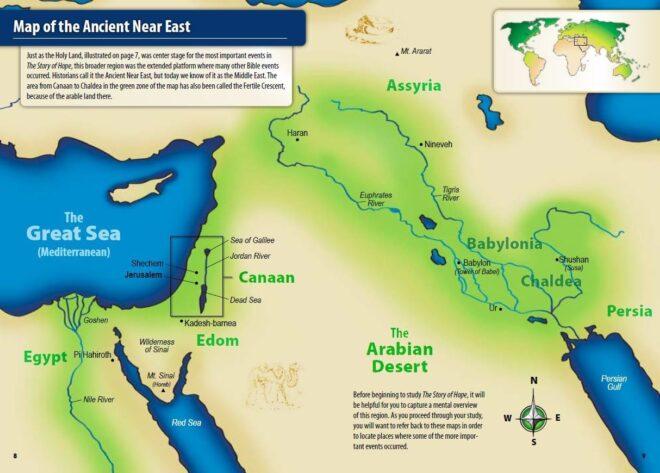 Tsoh English Map